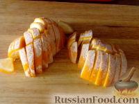 Фото приготовления рецепта: Напиток из апельсинов - шаг №3
