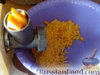 Фото приготовления рецепта: Напиток из апельсинов - шаг №4
