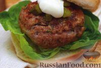 Фото к рецепту: Бургер с индюшиной котлетой