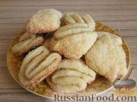 Фото к рецепту: Печенье домашнее с творогом