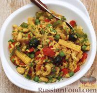 Фото к рецепту: Паэлья с овощами и кешью