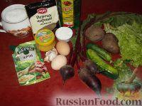Фото приготовления рецепта: Свекольник холодный летний - шаг №1