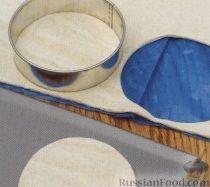 Фото приготовления рецепта: Пироги из слоеного теста с нектарином - шаг №1