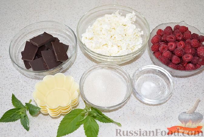 Фото приготовления рецепта: Творожок в шоколаде - шаг №1