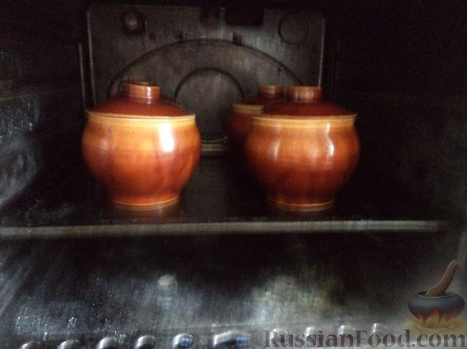 Фото приготовления рецепта: Рис с курицей и тыквой - шаг №14