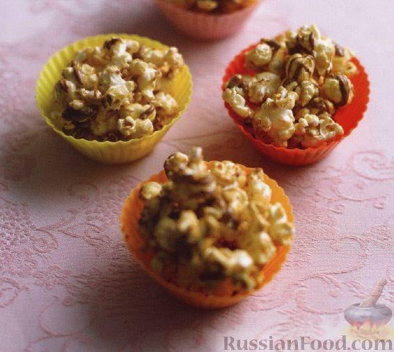 Рецепт Карамелизованный попкорн