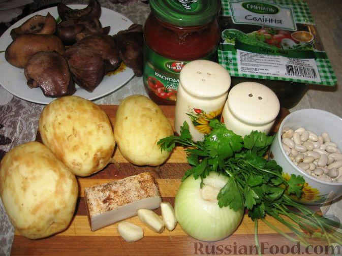 Фото приготовления рецепта: Рассольник по-кубански - шаг №1