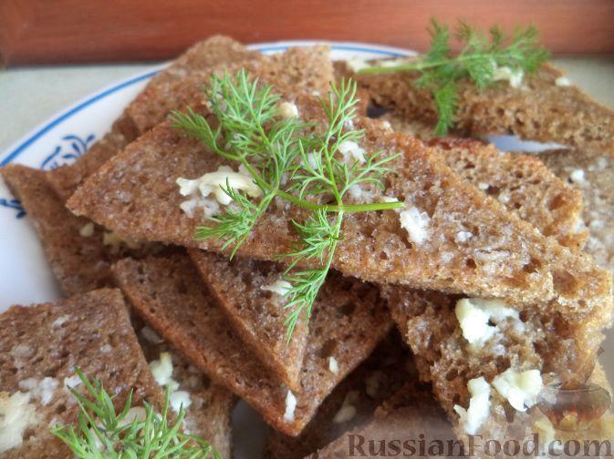 Рецепт Гренки из ржаного хлеба с чесноком