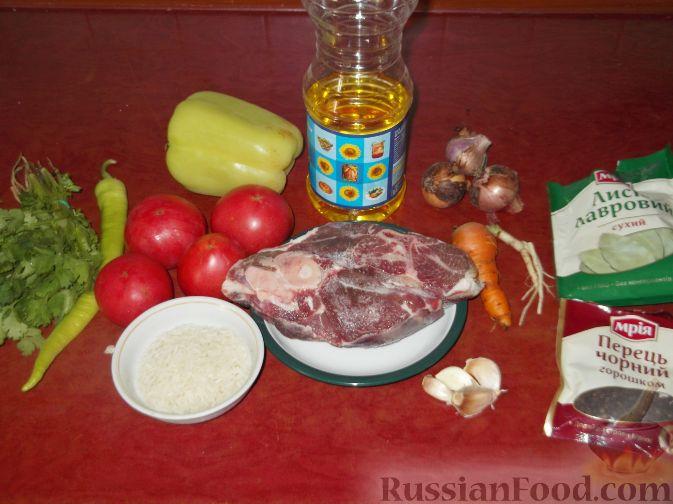 классический рецепт супа харчо с бараниной
