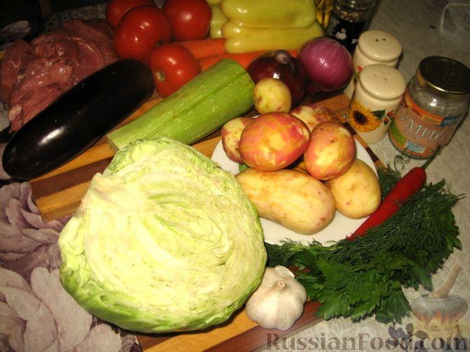 Фото приготовления рецепта: Слойки-конвертики с чечевицей, морковью и курагой - шаг №17