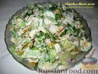Фото к рецепту: Салат с авокадо и курицей