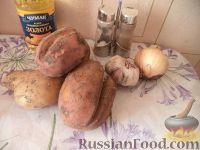 Фото приготовления рецепта: Дедушкина жареная картошка - шаг №1