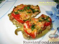Фото к рецепту: Болгарский перец, фаршированный половинками