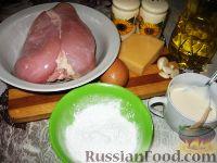 Фото приготовления рецепта: Нежные куриные котлеты - шаг №1