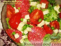 Фото к рецепту: Овощной салат с салями и сыром