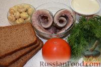 Фото приготовления рецепта: Канапе с селедкой - шаг №1