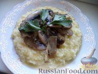 Фото к рецепту: Пшенная каша с грибами