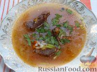 Фото к рецепту: Суп-харчо из баранины