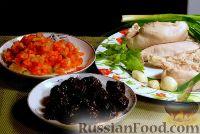Фото приготовления рецепта: Куриный паштет с черносливом - шаг №1