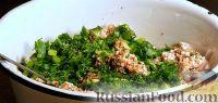 Фото приготовления рецепта: Куриный паштет с черносливом - шаг №2