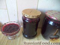 Фото приготовления рецепта: Джем из черной смородины (горячий способ) - шаг №11