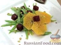 Фото к рецепту: Фасоль с апельсином
