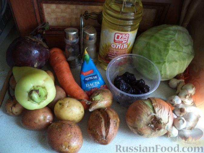 Фото приготовления рецепта: Красный борщ с говядиной и черносливом - шаг №1