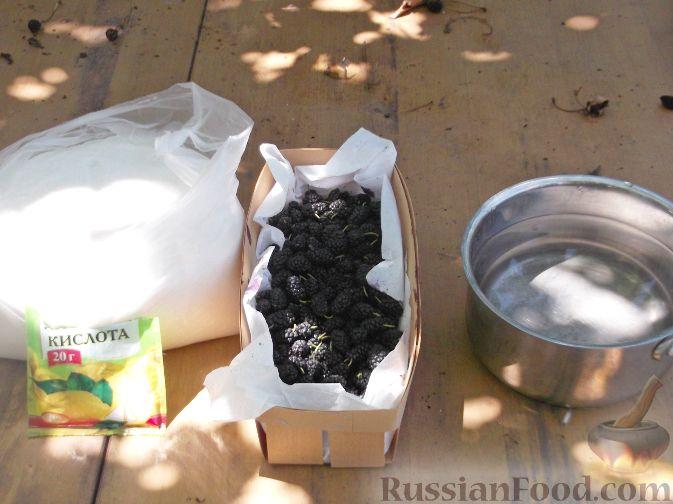 Фото приготовления рецепта: Компот из шелковицы - шаг №1