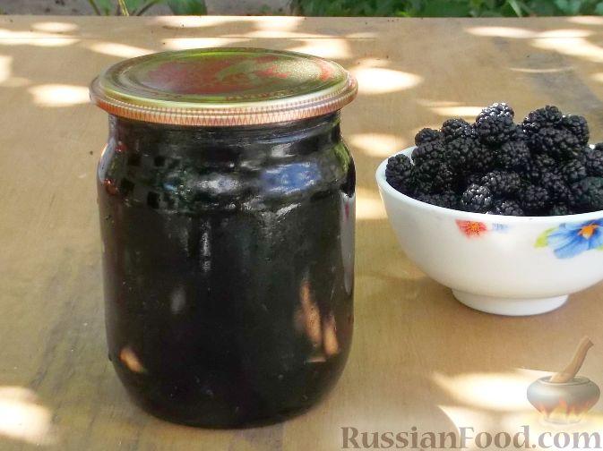 Фото приготовления рецепта: Компот из шелковицы - шаг №9
