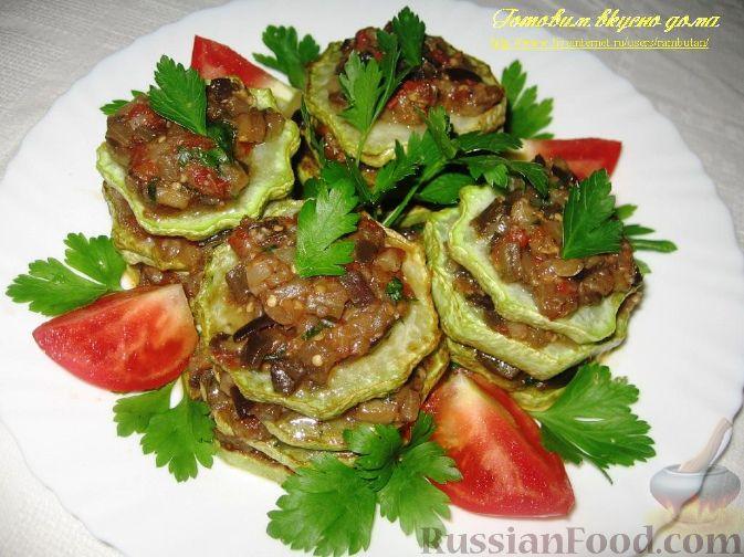 Рецепт Кабачки с баклажанной икрой