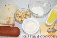 Фото приготовления рецепта: Жареный лаваш с колбасой и сыром - шаг №1