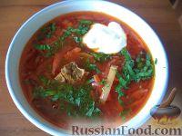 Фото к рецепту: Красный борщ с говядиной и черносливом
