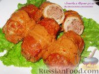 Фото к рецепту: Мясные зразы
