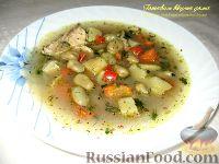 Фото к рецепту: Суп с зелеными бобами