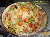 Фото к рецепту: Капуста, тушенная с овощами