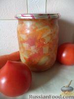Фото к рецепту: Овощное рагу на зиму