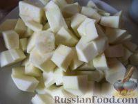 Фото приготовления рецепта: Овощное рагу на зиму - шаг №2