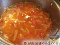 Фото приготовления рецепта: Овощное рагу на зиму - шаг №7