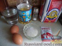 Фото приготовления рецепта: Тесто для жареных пирожков (опарный способ) - шаг №1
