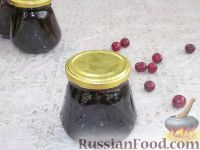 Фото к рецепту: Варенье из вишни без косточек «Лакомка»