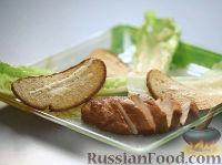 Фото к рецепту: Салат Цезарь в стиле фьюжн
