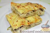 Фото к рецепту: Запеканка из лаваша с сыром и грибами