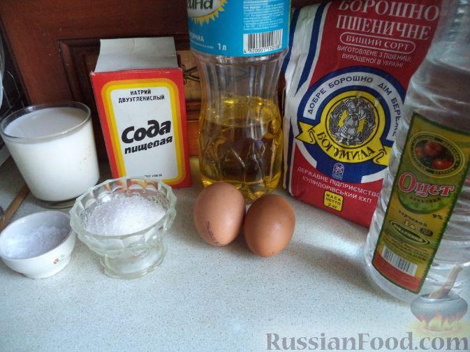 Фото приготовления рецепта: Тосты со сливочным сыром и карамелизированными яблоками - шаг №4