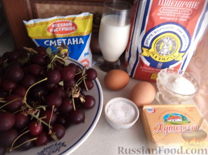 Фото приготовления рецепта: Вареники с вишней или черешней - шаг №1