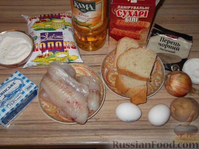 Рыбные котлеты из минтая рецепт с пошагово на пару в