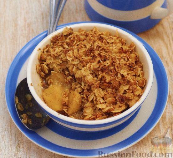 Рецепт Гратен с яблоками и овсяными хлопьями