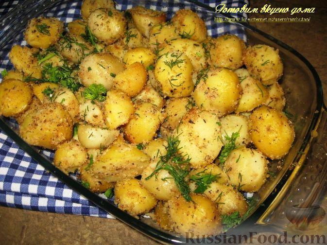 Рецепт Картофель, запеченный с чесноком в сухарях