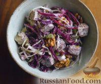 Фото к рецепту: Капуста с грецкими орехами и сыром тофу
