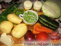 Фото приготовления рецепта: Овощной летний суп - шаг №1