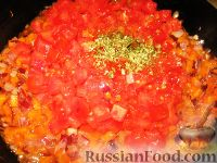 Фото приготовления рецепта: Овощной летний суп - шаг №4